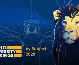 2020QS世界大学学科排名出炉!美国高校依旧称霸,中国院校表现亮眼!