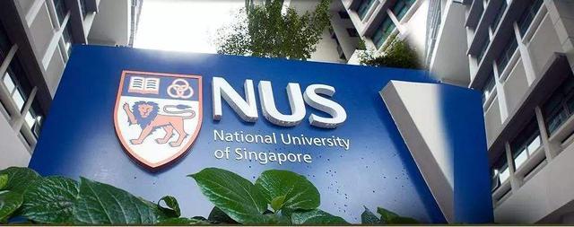 新加坡国立大学QS世界排名11名