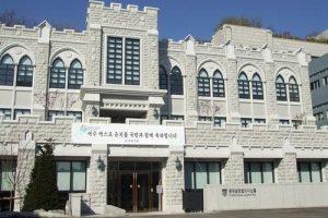 韩国高丽大学留学申请条件