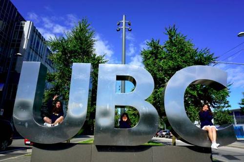 加拿大ubc大学申请条件