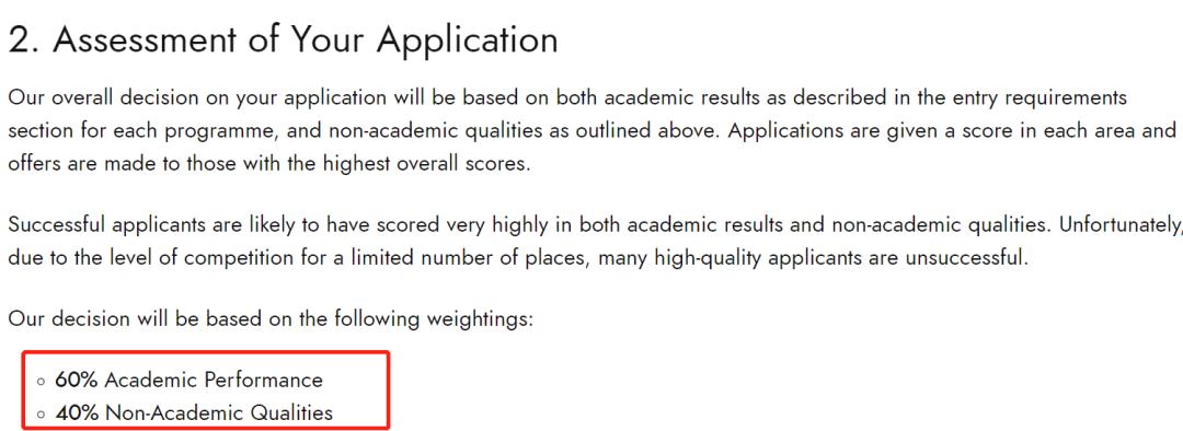 申请英国研究生,背景提升重要吗?